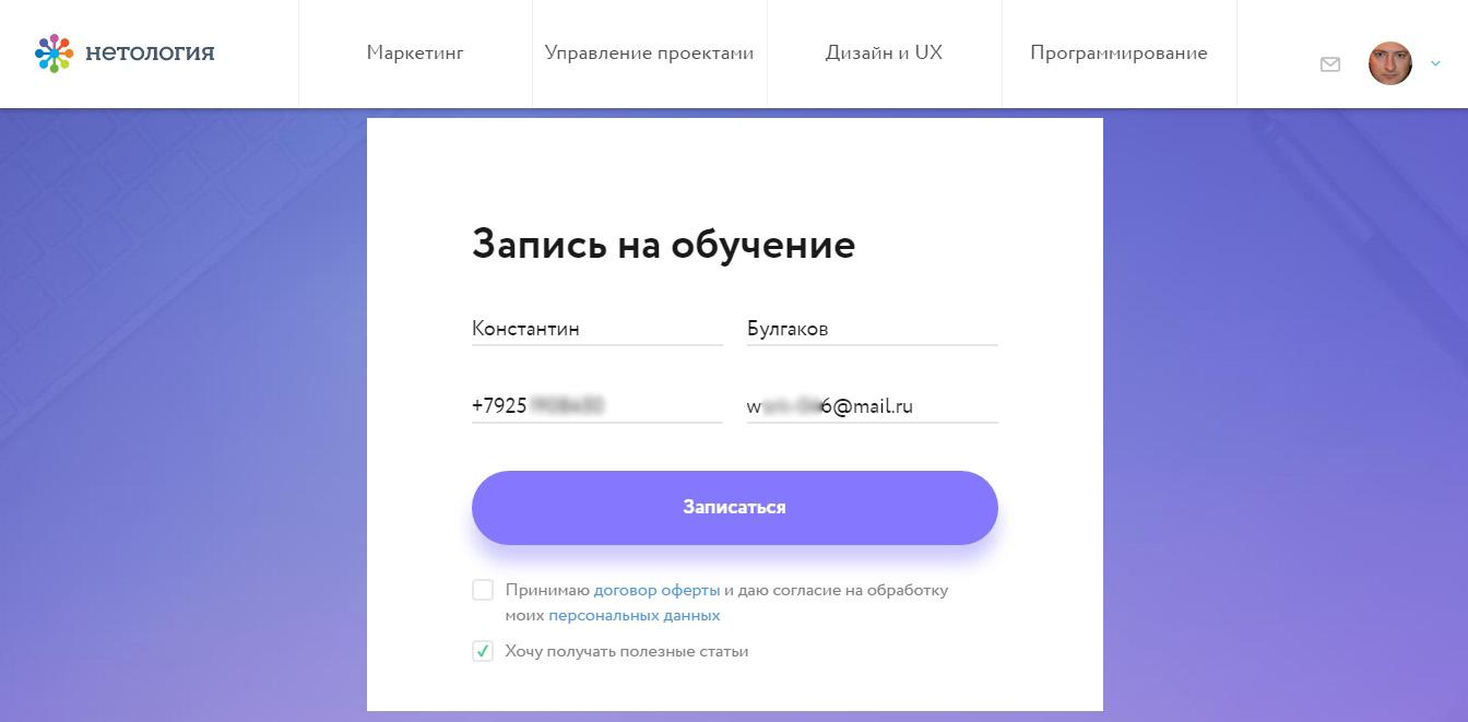 Исправление ошибки на сайте