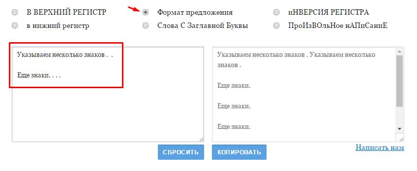 Ошибка сервиса регистров