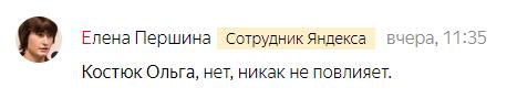 kostuk-elena