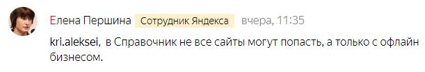 kri.aleksei-elena